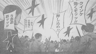 【動画】東京喰種re 153 – Tokyo Ghoulre 153